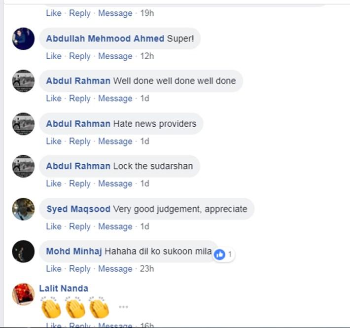 फर्जी खबर का अंजाम: मुसलमानों के खिलाफ़ जहर उगलने वाली सुदर्शन टीवी को अब देना होगा 50 लाख रुपये का मुआवजा 3