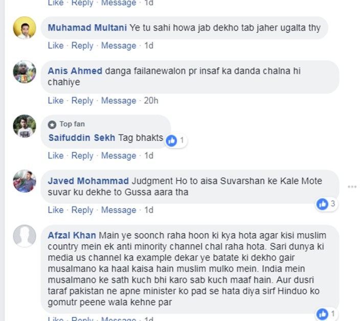 फर्जी खबर का अंजाम: मुसलमानों के खिलाफ़ जहर उगलने वाली सुदर्शन टीवी को अब देना होगा 50 लाख रुपये का मुआवजा 5