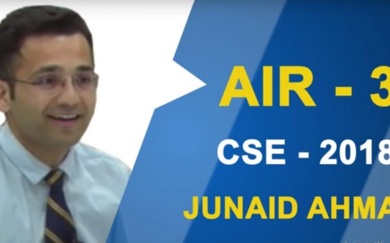 Image result for UPSC: Junaid Ahmad from Jamia academy is the 3rd topper; know the secret behind his success