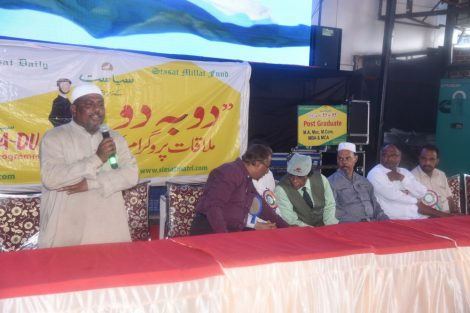 Siasat's Millat Fund organized 97th Du-ba-Du (Face-to-Face) Matrimonial Alliances on 5th May 2019 at Minar Garden, Salar Jung Museum road. Mr Zaheeruddin Ali Khan, Managing Editor, The Siasat Daily, was the guests of honour. Mr. Syed Khalid Mohiuddin Asad, Coordinator Du Ba Du can also be seen. (Photo: Laeeq)