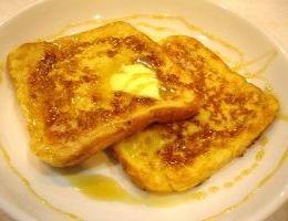 Toste franceze per mengjes. Nje vakt shume i shendetshem.buke veze djathe