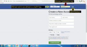 Kush shikon profilin tim ne Facebook. Tutoriale shqip. viziton profilin ne