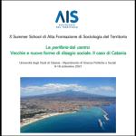 Catania e le sue periferie al centro della X edizione della Summer School di Sociologia del Territorio