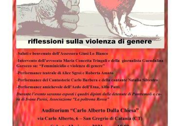 Non chiamatelo amore: riflessioni sulla violenza di genere a San Gregorio