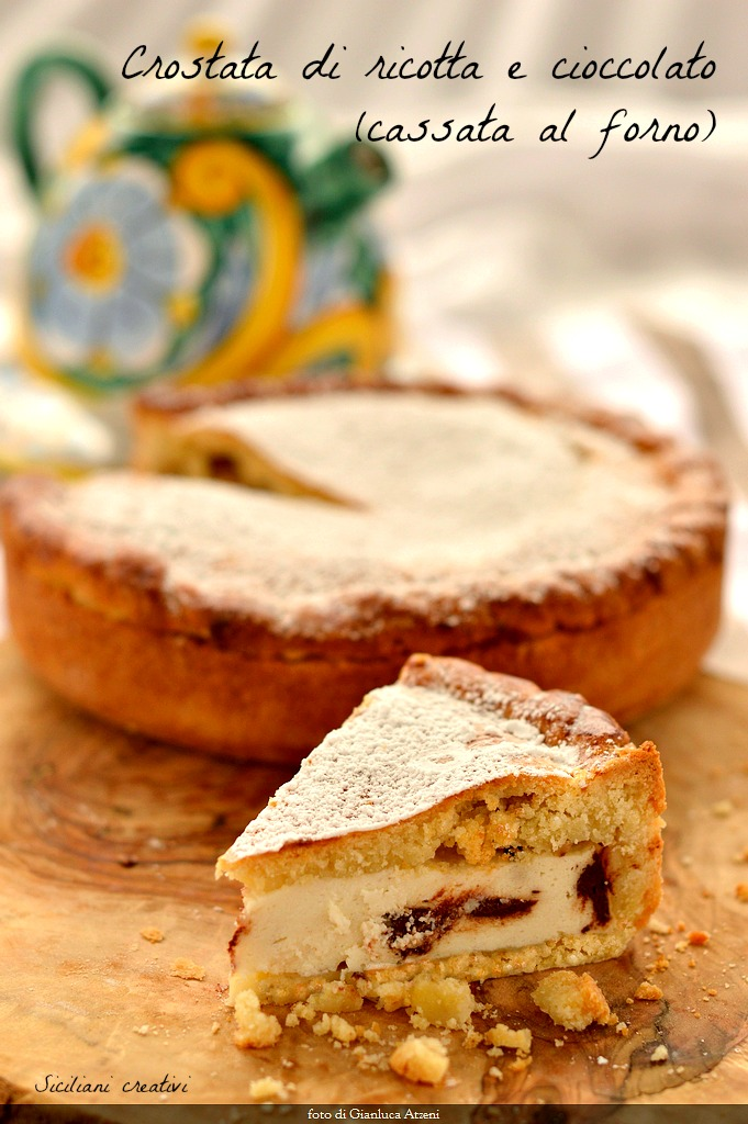 チョコレートとリコッタのタルト, シチリアのレシピ: またCassata焼きと呼ばれます