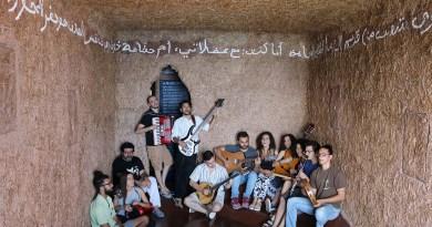 """Cultura. Castel di Tusa, il progetto """"Musica nel Borgo"""" all'Atelier sul Mare"""
