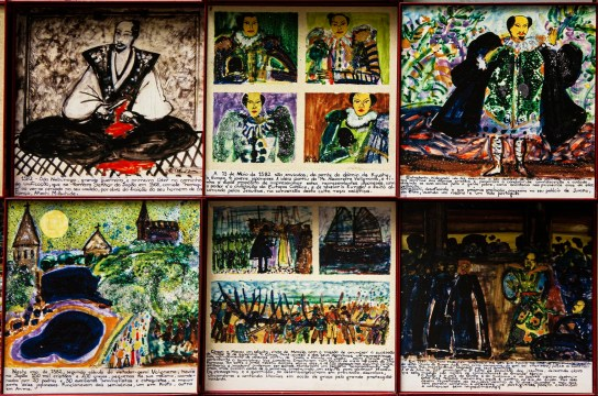 Tiles illustrating Japan and Portugal history. Monte Tropical Garden, Funchal, Maderia