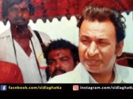 Dr Rajkumar sidalghatta Chikkaballapur Visit