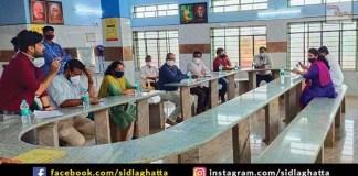 Sidlaghatta Covid Care Centre inspection by Chikkaballapur DC R Latha