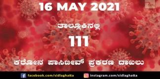 covid sidlaghatta coronavirus cases covid-19 may 16
