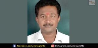 A M Tyagaraj Sidlaghatta Gurukula Chanakya Award