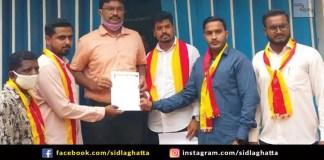 Karnataka Rakshana Vedike sidlaghatta Hindi Diwas Bank