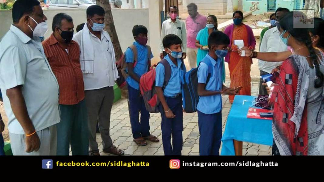 Sidlaghatta Taluk Schools reopen after Covid