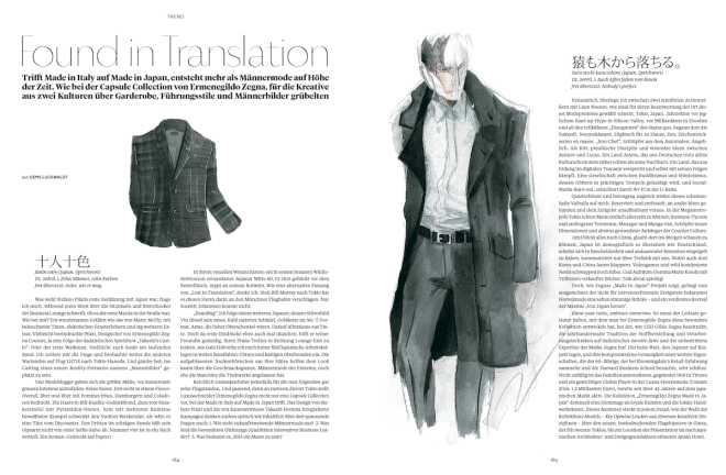 Found in Translation (für L'Officiel Hommes)
