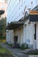Murmansk Prospekt Lenina