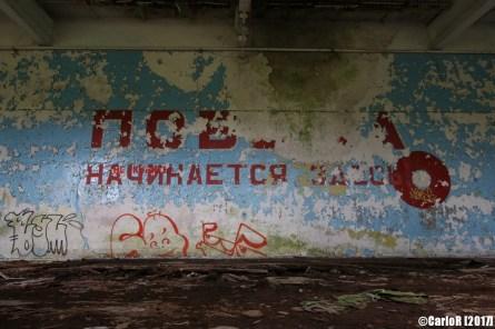 Skrunda Ghost Town Latvia