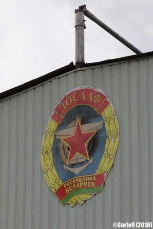 Museum of Aviation Technology Minsk Air Museum