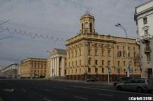 Minsk Belarus KG Building