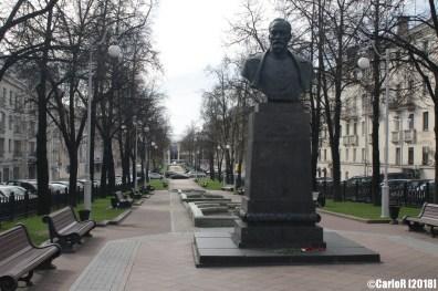 Minsk Belarus KGB Building Dzerzhinski