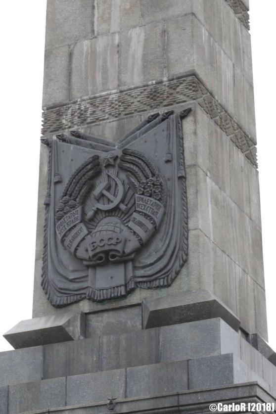 Minsk Victory Monument Belarus