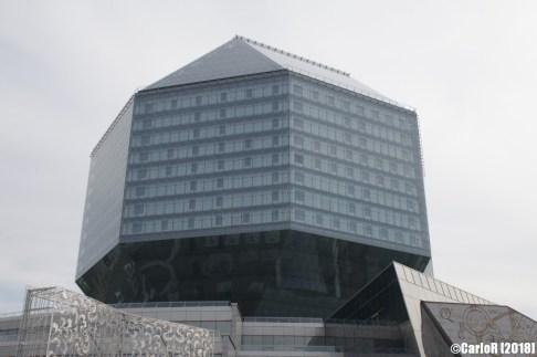 Minsk Belarus National Library