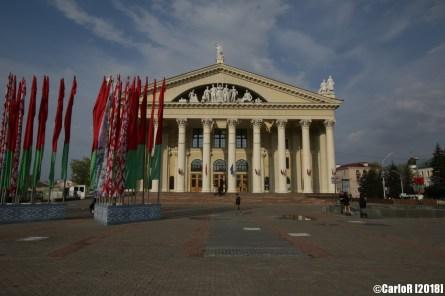 Minsk Belarus Labor Union's Culture Palace