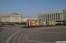 Minsk Belarus Lenin Square University