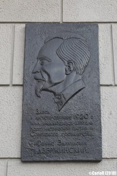 Minsk Belarus Dzerzhinski