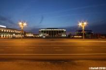 Minsk Belarus Palace of the Republic