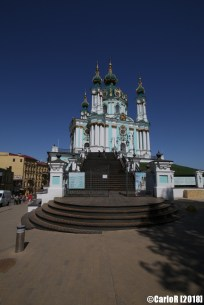 Kiev Saint Andrew Cathedral