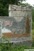Soviet Memorial 2nd Guard Tank Army Red Banner Abandoned Furstenberg Havel Berlin Victory