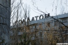 Ghost Town City Center Pripyat Cold War Chernobyl Nuclear Power Plant Exclusion Zone