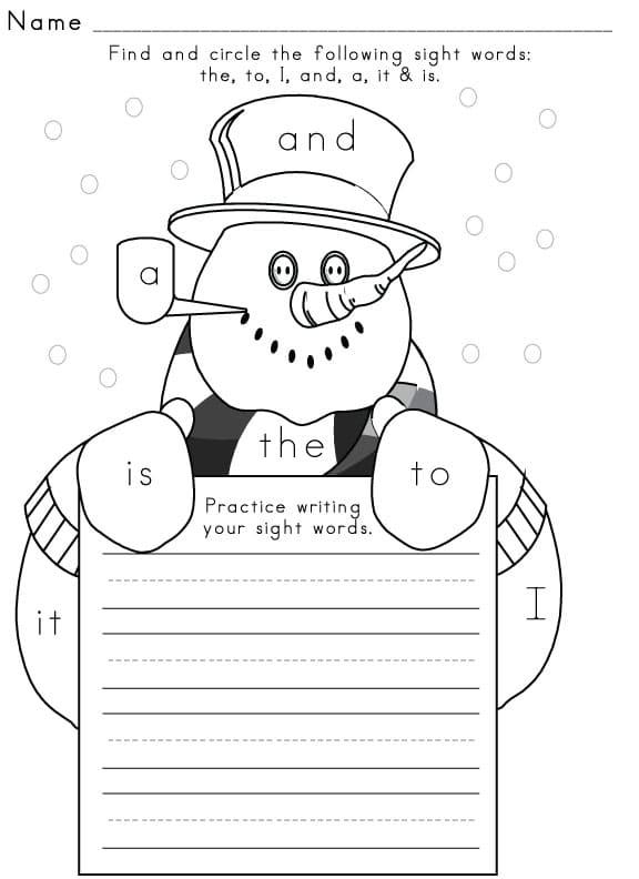 Tracing Name Template. boggle printable worksheets moreover ...