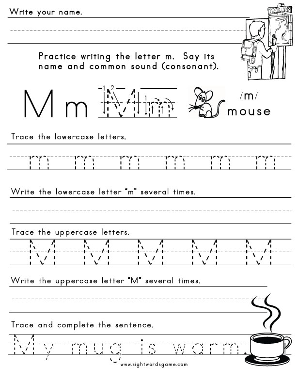 The Letter M Sight Words Reading
