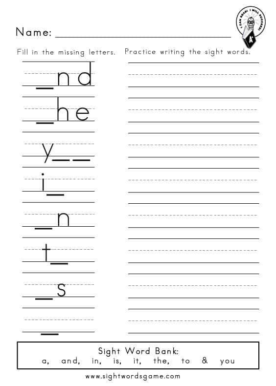 second grade sight words word scramble worksheet. writing pages ...