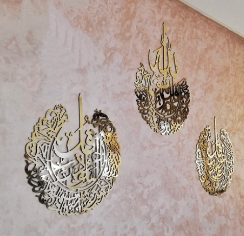 "Tableau mural calligraphie islamique dorés "" ALMoawadatan, ALIKHLAS  الاخلاص, المعوداتان """
