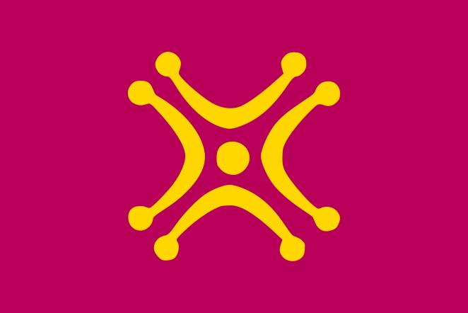 Bandera del labaro cantabro en magenta y oro