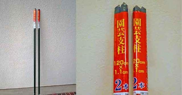 園芸支柱を看板の支柱に使用