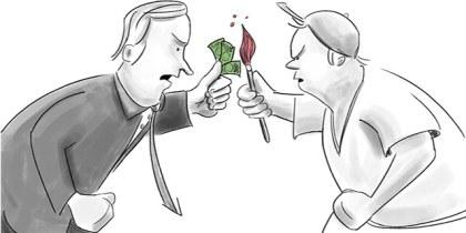 Interessenskonflikt
