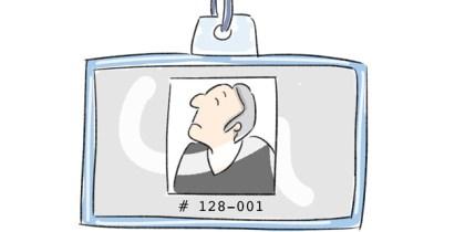 ID (identificativo o numero di identificazione)