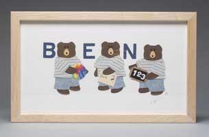 Edie Allen Name Collage Ben, Framed