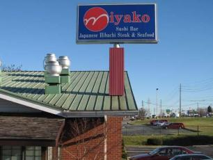 Miyako Sushi Bar pylon sign