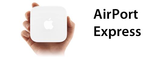 sihirli elma airport express banner AirPort Express İncelemesi: Nedir ve ne işe yarar?