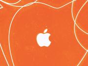 iTunes Ortaklık Programı
