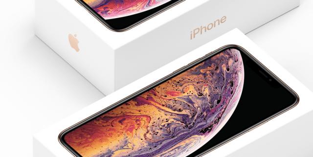 iPhone XS ve iPhone XS Max