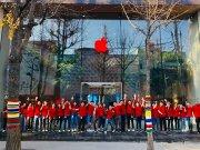 Apple Store'larda Dünya AIDS Günü Farkındalığı!