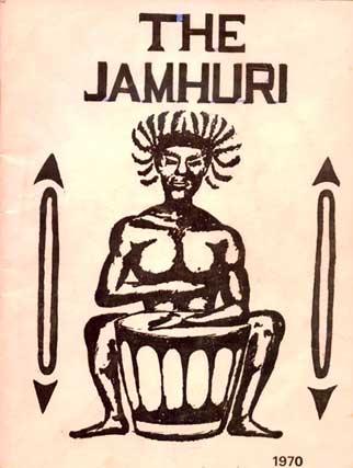 JAMHURI-HIGH-SCHOOL--MAGAZI.jpg