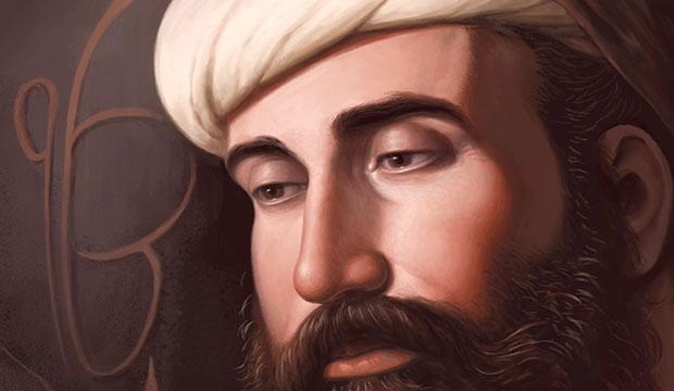 Guru Angad Dev ji The Graceful One Bhagat Singh Bedi Sikhi Art