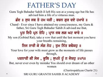 nau nidh ਘਰ ਨਉ ਨਿਧ ਆਵੈ ਧਾਇ। sikhi vichar
