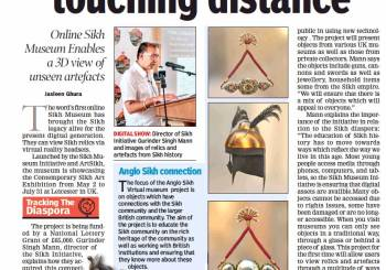 Anglo Sikh Virtual Museum Coverage: Times of India